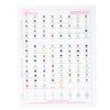 Swarovski 2088 Xirius Rhinestones FlatBack Color Chart