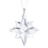 Swarovski Collection Crystal Christmas Small Star Ornament