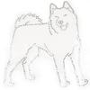 Iron On Transfer - Husky Dog Breed