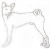 Iron On Transfer - Basenji Dog Breed