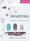 Swarovski Nail Art Loose Crystals - Neutral 3 SS9
