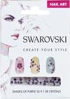 Swarovski Nail Art Loose Crystals - Purple SS9